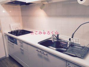 キッチン画像 ミニマリスト