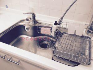 キッチン 水切りかご