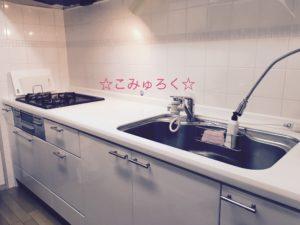 ミニマリスト キッチン画像