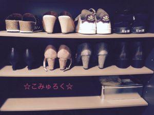 ミニマリスト 靴の断捨離画像