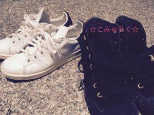 ミニマリスト スニーカー靴画像