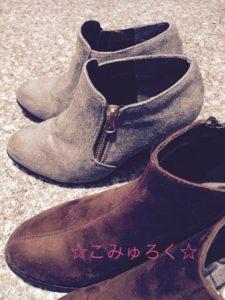 ミニマリスト ブーツ靴画像