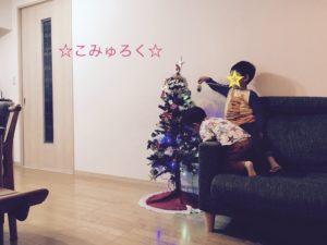 ミニマリスト リビング クリスマスツリー