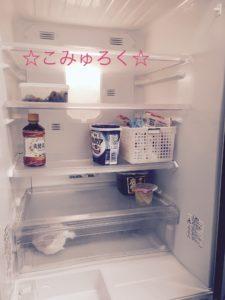 冷蔵庫 断捨離 お片づけ 画像