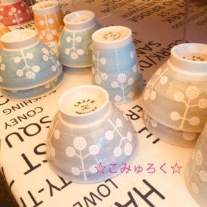 波佐見焼 陶器市 食器 画像