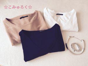 ミニマリスト 夏服 ファッション 画像