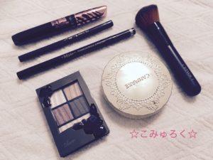 30代 コスメ 化粧品 プチプラ