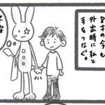 発達障害男子の日常マンガ②【手をつなごう】